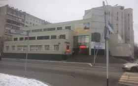 Офис площадью 430 м², Н. Назарбаева 26 — Каирбаева за 3 000 〒 в Павлодаре