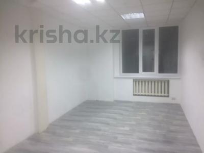 Офис площадью 430 м², Кутузова 26 — Каирбаева за 3 000 〒 в Павлодаре — фото 6