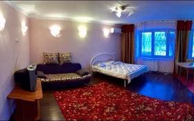 1-комнатная квартира, 50 м², 2/6 этаж по часам, Есет батыра 83 за 500 〒 в Актобе