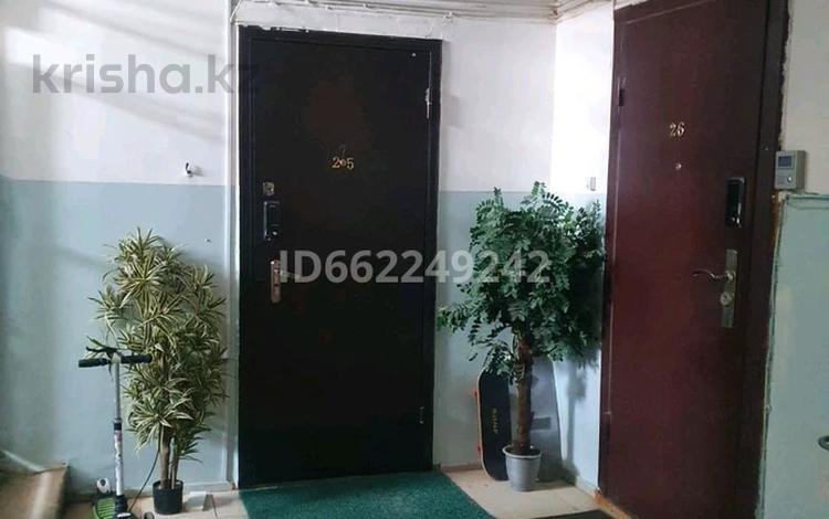 4-комнатная квартира, 160 м², 9/9 этаж, Микрорайон 74 за 27 млн 〒 в Уральске