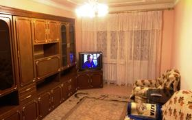 4-комнатная квартира, 85 м², 4/5 этаж помесячно, Богенбай Батыра 271 — Айманова за 185 000 〒 в Алматы, Алмалинский р-н