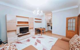 2-комнатная квартира, 93.5 м², 7/9 этаж, Орынбор за 37 млн 〒 в Нур-Султане (Астана), Есильский р-н