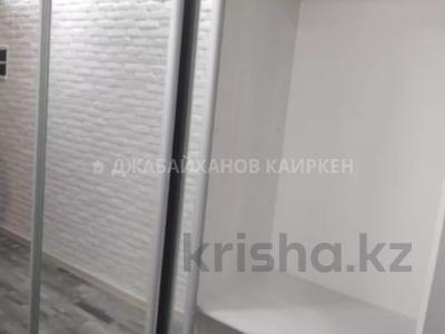 3-комнатная квартира, 106 м², 5/20 этаж, мкр Самал-2 33 за 60 млн 〒 в Алматы, Медеуский р-н — фото 10