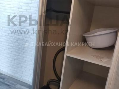 3-комнатная квартира, 106 м², 5/20 этаж, мкр Самал-2 33 за 60 млн 〒 в Алматы, Медеуский р-н — фото 14
