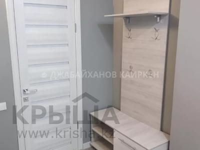 3-комнатная квартира, 106 м², 5/20 этаж, мкр Самал-2 33 за 60 млн 〒 в Алматы, Медеуский р-н — фото 15