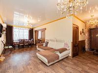4-комнатная квартира, 119 м², 9/10 этаж, Отырар 10 за 39 млн 〒 в Нур-Султане (Астане)