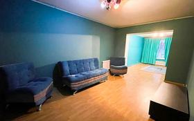 4-комнатная квартира, 95 м², 1/5 этаж, проспект Достык 113 — Омаровой за 35 млн 〒 в Алматы, Медеуский р-н