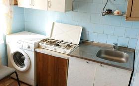 3-комнатная квартира, 58 м² помесячно, 2 микр 30 за 70 000 〒 в Капчагае