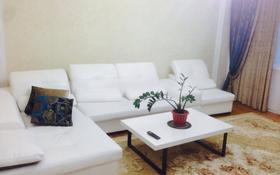 2-комнатная квартира, 75 м², 2/7 этаж помесячно, Сыганак 14 за 200 000 〒 в Нур-Султане (Астана), Есиль р-н