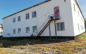 40-комнатный дом, 1180 м², Тартогайда за 6 млн 〒 в