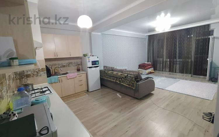 1-комнатная квартира, 52 м², 7/9 этаж, мкр №2, Алтынсарина за 18.5 млн 〒 в Алматы, Ауэзовский р-н