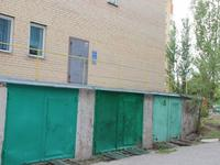 Капитальный гараж за 5.3 млн 〒 в Нур-Султане (Астане), Алматы р-н