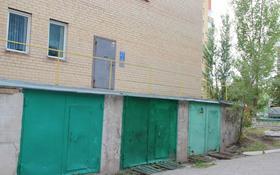 Капитальный гараж за 5.3 млн 〒 в Нур-Султане (Астана), Алматы р-н
