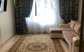 4-комнатная квартира, 85 м², 1/9 этаж, Ерганата Кушербаева 66 за 15 млн 〒 в Экибастузе
