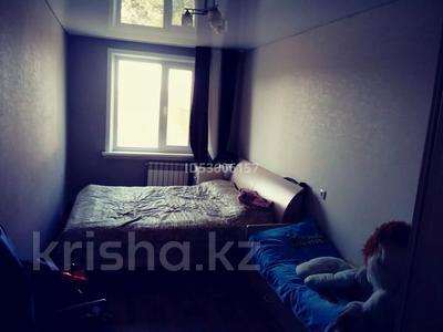 2-комнатная квартира, 44 м², 3/5 этаж, Лененградска 63 за 4.9 млн 〒 в Шахтинске