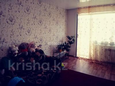 2-комнатная квартира, 44 м², 3/5 этаж, Лененградска 63 за 4.9 млн 〒 в Шахтинске — фото 4