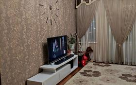 3-комнатная квартира, 76 м², 3/3 этаж, Суроганова 2 за 17.5 млн 〒 в Павлодаре