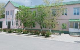Здание, площадью 500 м², Х.Досмухамедова 117 а за 140 млн 〒 в Атырау