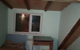 2-комнатная квартира, 35 м², 2 этаж помесячно, Рыскулова 147 — Биржан сала за 55 000 〒 в Талгаре