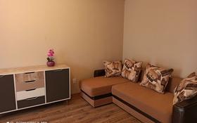 1-комнатная квартира, 45 м², 3/5 этаж посуточно, Район имени Казыбек би 38/2 — Абдирова - Гоголя за 11 000 〒 в Караганде, Казыбек би р-н