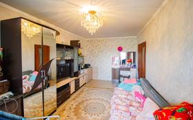 1-комнатная квартира, 31 м², 4/4 этаж, Жетысу за 7.7 млн 〒 в Талдыкоргане