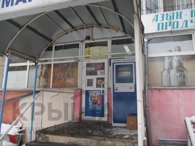 Помещение площадью 100.1 м², мкр Самал-2 74 за ~ 36.4 млн 〒 в Алматы, Медеуский р-н — фото 2