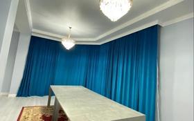7-комнатный дом, 650 м², 10 сот., мкр Атырау, Атырау-2 — улица 1 за 100 млн 〒