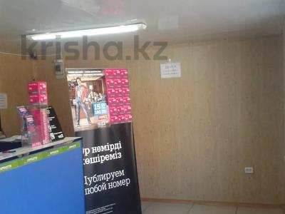 Помещение площадью 8 м², ул. Караменде би 11 за 40 000 〒 в Балхаше — фото 2