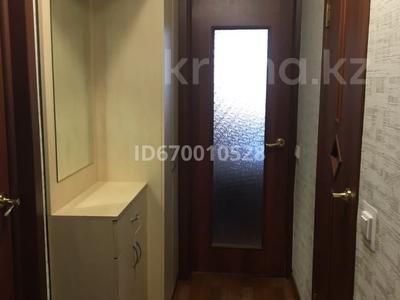 1-комнатная квартира, 34 м², 7/9 этаж, Толстого 82 за 15 млн 〒 в Павлодаре