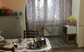 3-комнатная квартира, 65 м², 3/5 этаж, мкр Жетысу-4, Мкр Жетысу-4 — Бауыржана Момышулы за 31.5 млн 〒 в Алматы, Ауэзовский р-н