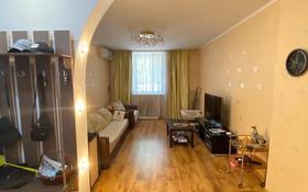 3-комнатная квартира, 68.5 м², 1/3 этаж, Катаева — Чокина за 17 млн 〒 в Павлодаре
