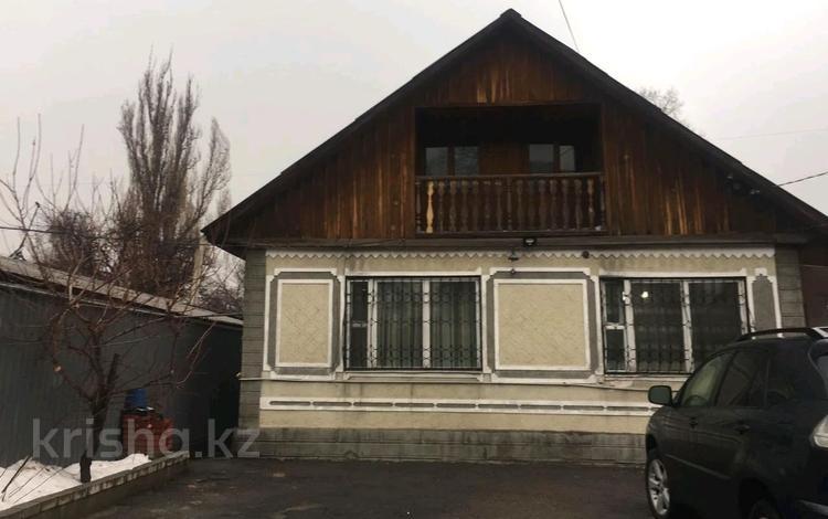 Офис площадью 100 м², Жумалиева — Гоголя за 500 000 〒 в Алматы, Алмалинский р-н