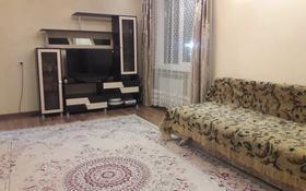3-комнатная квартира, 62 м², 3/5 этаж, Ульяны Громовой 11 за 16.5 млн 〒 в Уральске