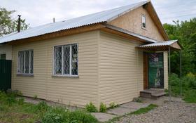 Магазин площадью 42 м², Аэропорт за 3 млн 〒 в Усть-Каменогорске