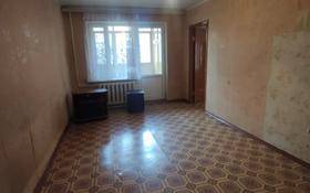 2-комнатная квартира, 42 м², 1/4 этаж, мкр Коктем-2 3 — Тимирязева за 19.5 млн 〒 в Алматы, Бостандыкский р-н