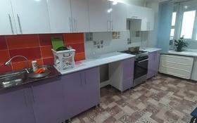 1-комнатная квартира, 36 м², 3/5 этаж, Мкр Жастар 17 за 8.6 млн 〒 в Талдыкоргане