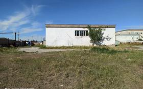 Промбаза 50 соток, Коктал, 30 за 85 млн 〒 в Нур-Султане (Астане)