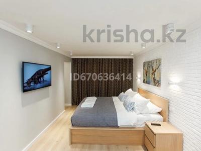1-комнатная квартира, 46 м², 7/25 этаж посуточно, Абиша Кекилбайулы 270 — Малахова за 15 000 〒 в Алматы, Бостандыкский р-н