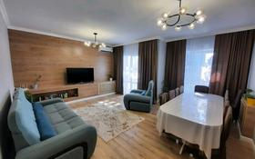4-комнатная квартира, 112 м², 2/3 этаж, Неусыпова 112 — Маметовой за 39.5 млн 〒 в Уральске
