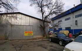 Помещение за 550 000 〒 в Алматы, Жетысуский р-н