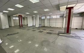 Помещение площадью 300 м², Аль-Фараби за 3 800 〒 в Алматы, Бостандыкский р-н
