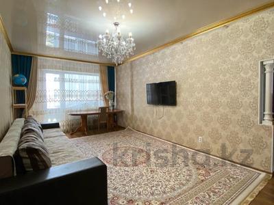 3-комнатная квартира, 90 м², 16/17 этаж, Шахтеров 60 за 25 млн 〒 в Караганде, Казыбек би р-н