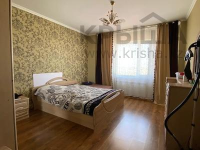 3-комнатная квартира, 90 м², 16/17 этаж, Шахтеров 60 за 25 млн 〒 в Караганде, Казыбек би р-н — фото 4