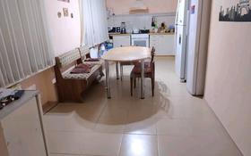 4-комнатная квартира, 150 м², Волынова за 55 млн 〒 в Костанае