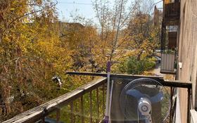2-комнатная квартира, 40 м², 2/3 этаж, мкр Коктем-1 201 — Радостовца Тимирязева за 14.5 млн 〒 в Алматы, Бостандыкский р-н