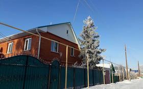 5-комнатный дом, 160 м², 6 сот., Пер Алматинский 8 — улица Тарана за 30 млн 〒 в Рудном