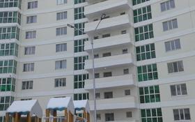3-комнатная квартира, 86 м², 9/12 этаж, Айтматова 36 за 21 млн 〒 в Нур-Султане (Астана), Есильский р-н