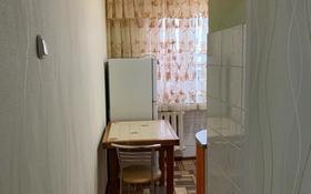 2-комнатная квартира, 44 м², 2/5 этаж, мкр Новый Город, Керамическая 80 за 13.2 млн 〒 в Караганде, Казыбек би р-н