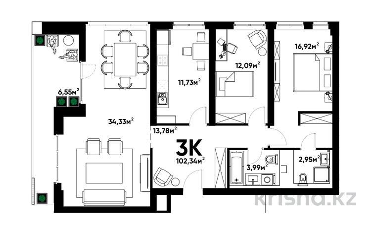 3-комнатная квартира, 103 м², 2/16 этаж, Гагарина 233 за ~ 56.3 млн 〒 в Алматы, Бостандыкский р-н