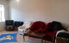 3-комнатный дом, 90 м², 4 сот., Красный партизан за 9.6 млн 〒 в Костанае